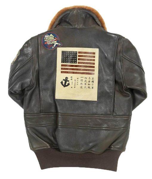 Top Gun Womens Brown Leather Jacket