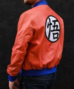 Goku Dragon Ball Leather Jacket