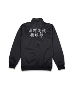 Karasuno Haikyuu Black Jacket