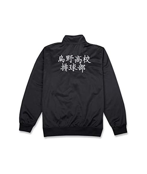 Karasuno Haikyuu Black Jacket