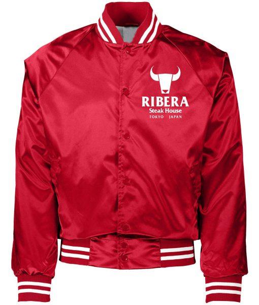 Ribera Wrestling Bomber Jacket
